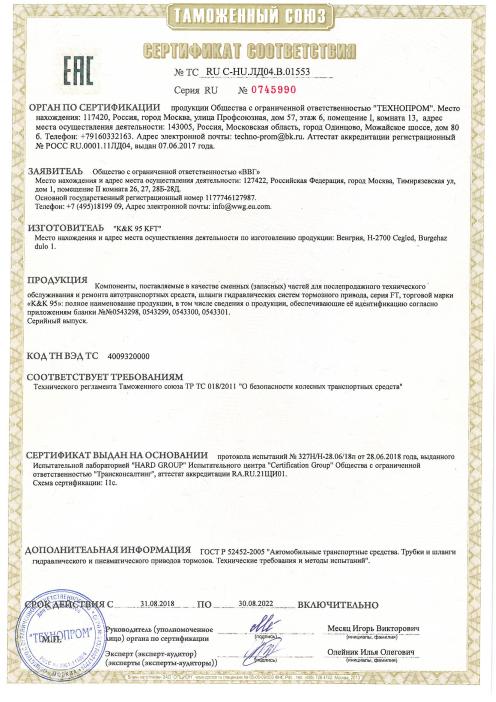 SKMBT_C22020020514300_EAC